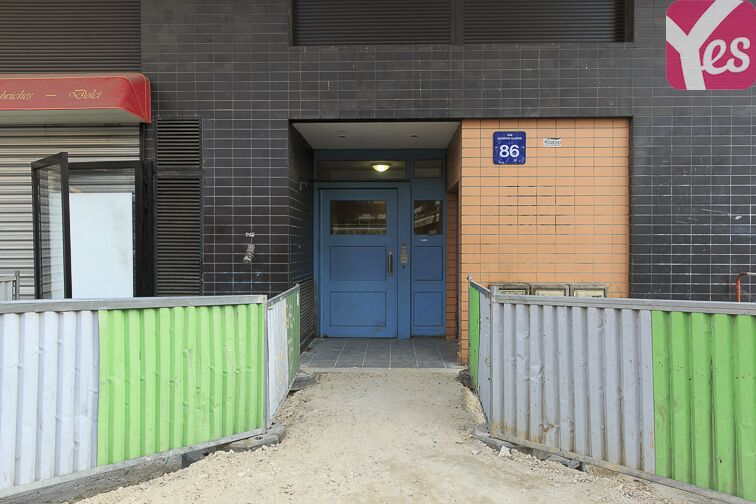 Parking Ecole de danse de l'Opéra de Paris - Nanterre Nanterre